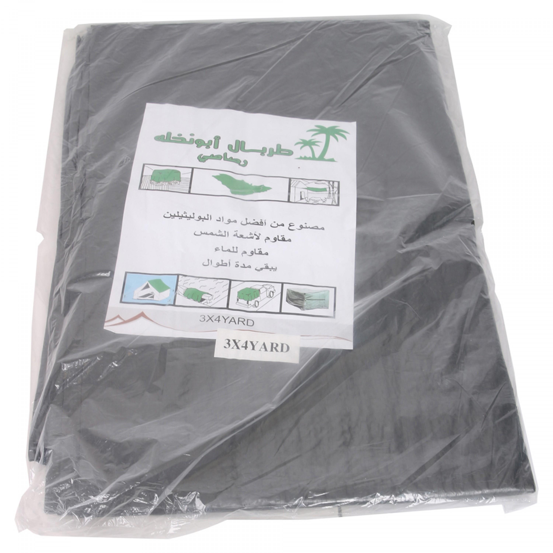 السنيدي شراع بلاستيك المشمع غطاء غبار ضد الماء طبقتين 3*4 ياردة
