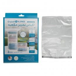 كيس تخزين للسفر شفط بالهواء بلاستيك السنيدي 50*30*70 سم