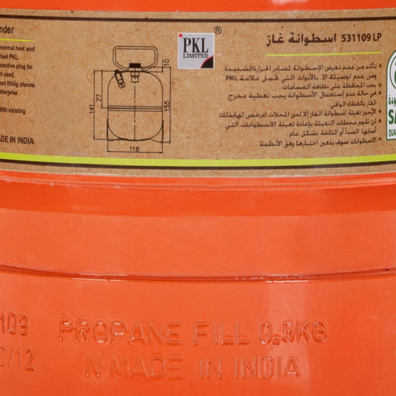 PKL أسطوانة غاز للرحلات هندي قابلة للتعبئة دبة غاز للرحلات 0.5 كيلو